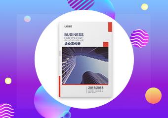 植物大战僵尸 无尽版 for mac 苹果电脑专用 支持10.13 10.14 10.15 中文版