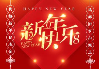 AECC2015官方破解补丁/AdobeAfterEffectsCC2015中文版免费下载(AE安装教程)